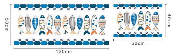 可愛時尚象形魚地墊1 廚房浴室衛生間吸水長條防滑地毯 (50*120cm)