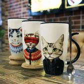 可愛馬克杯創意大容量陶瓷杯帶蓋勺子辦公室喝水杯咖啡杯家用杯子 年終尾牙交換禮物