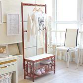 沁欣 客廳衣帽架臥室簡易楠竹換鞋凳簡約現代家用掛衣架落地  星空小鋪