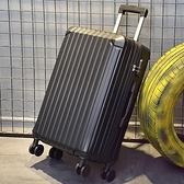 男士行李箱拉桿箱旅行箱密碼皮箱子萬向輪韓版個性潮24寸26寸28寸 【ifashion·全店免運】