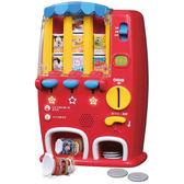 特價 迪士尼幼兒 自動販售機_DS84536
