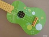 21寸夏威夷烏克麗麗木質兒童吉他四弦琴烏克裡裡可彈送書YJT  【快速出貨】