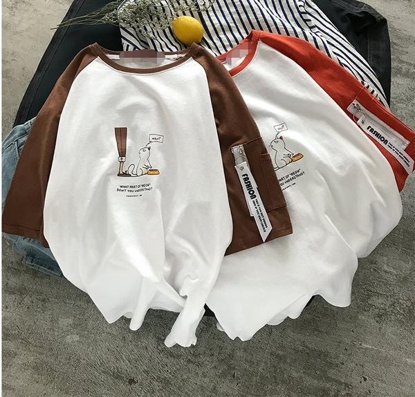 FINDSENSE H1 2018 夏季 個性卡通  小貓 印花 插肩袖 T恤