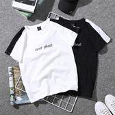 2018新款時尚小衫女夏季短袖女T恤拼色寬鬆姐妹閨蜜情侶裝上衣服