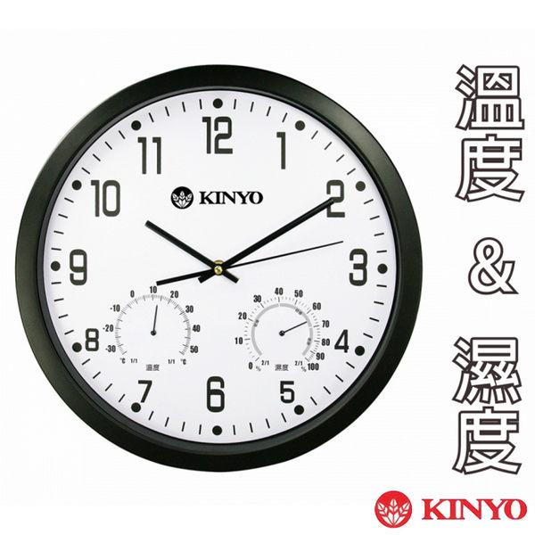 KINYO 溫度&濕度計雙效功能靜音掛鐘
