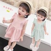 女童洋裝 兒童夏裝女童寶寶裙子2純棉3歲小女孩公主小童連身裙夏款洋氣夏季-Ballet朵朵