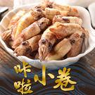 〔輸碼Yahoo88享88元折扣〕【愛上...