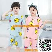 夏季女童睡衣棉綢家居服男童女童裝夏天寶寶薄款男孩套裝綿綢短袖【happybee】