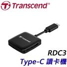 Transcend 創見 RDC3 智慧讀卡機 Type-C 讀卡機 支援 SDXC microSD SD 記憶卡