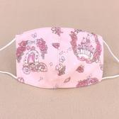 雨朵防水包 U366-021 口罩套小嘴鳥