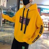 2019冬季新款大學T男韓版連帽ins寬鬆加絨加厚衣服秋學生外套潮流
