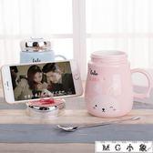 馬克杯 創意潮流韓版女學生馬克杯