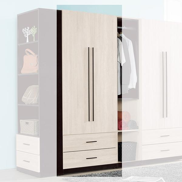 伊凡卡2.7尺雙門衣櫃(單)(21JS1/023-3)/H&D東稻家居