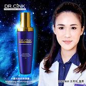Dr.CINK達特聖克 水鑽光妝前保濕露 120ml【BG Shop】