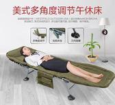 折疊床單人午睡床辦公室躺椅簡易便攜午休床行軍床