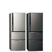 Panasonic國際牌468公升三門變頻冰箱絲紋黑NR-C479HV-V