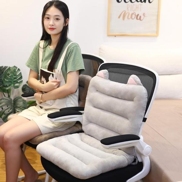 連體坐墊靠墊一體辦公室久坐椅子座墊超軟椅墊屁墊四季汽車學生女