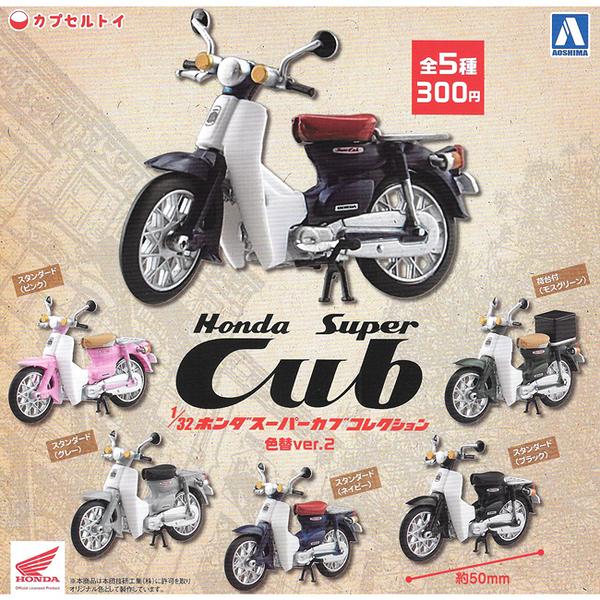 全套5款【日本正版】1比32 本田小狼 P2 扭蛋 轉蛋 模型 HONDA SUPER Cub 青島 AOSHIMA - 106389