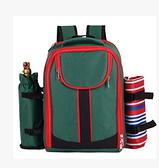 野餐包 含2人餐具組-多人野炊郊遊套裝雙肩藍綠雙色雙肩後背包68ag21【時尚巴黎】
