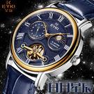 [贈原廠盒] EYKI 艾奇 日月星辰 太陽月亮顯示鏤空透視 機械錶 蝴蝶扣   ☆匠子工坊☆【UK0038】T