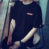 2018新款夏季短袖t恤男士打底衫韓版純色上衣服半袖體恤潮流修身 魔方數碼館