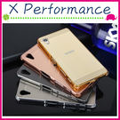 Sony X Performance F8132 鏡面PC背蓋+金屬邊框 電鍍手機殼 拉絲紋保護殼 推拉式手機套 硬殼保護套