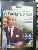 挖寶二手片-0B02-384-正版DVD-電影【白狗的最後華爾滋】-潔西卡譚蒂 修姆克羅尼(直購價)