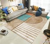 北歐地毯客廳茶幾簡約墊子家用床邊毯【少女顏究院】