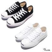 Converse Jack Purcell CP OX 帆布鞋 休閒鞋 男鞋 女鞋 帆布表面 黑白 / 白鞋 沙皮狗 【PUMP306】