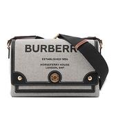 【BURBERRY】Horseferry 印花帆布翻蓋斜背包(黑色/棕褐色) 8039863