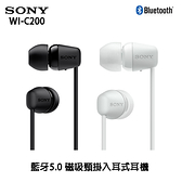 Sony WI-C200 (贈收納袋) 藍牙5.0 磁吸頸掛入耳式耳機 公司貨一年保固