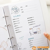 同學錄可愛貓咪日系畢業紀念冊女小清新活頁本超級品牌【桃子居家】