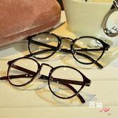 鏡架正韓全框非主流圓形眼鏡框女款潮款平光鏡男大臉可配眼鏡 聖誕交換禮物