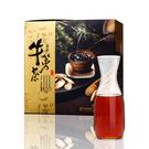 青玉牛蒡茶 原味牛蒡茶包(6g*16包入/1盒)