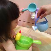 兒童浴室洗澡寶寶戲水玩具花灑男孩女孩嬰兒小黃鴨洗頭杯水上沙灘