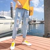 牛仔褲夏季9九分破洞淺藍色牛仔褲男士韓版修身乞丐小腳褲潮男裝男褲子 迷你屋