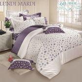 床罩組 / 雙人【律動永恆】六件組床罩組  100%精梳棉  戀家小舖台灣製造AAS200