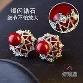 耳環韓國雙面前后珍珠耳釘女簡約氣質百搭防過敏個性紅色鋯石耳環耳飾 交換禮物