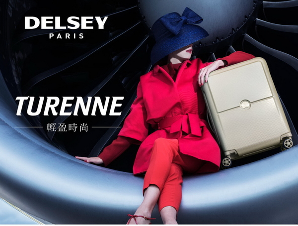 DELSEY 法國大使 - TURENNE-20吋 登機箱/旅行箱-粉紅 00162180109