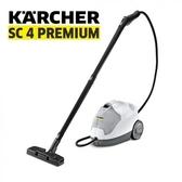 德國 KARCHER 凱馳 SC4 PREMIUM 多功能高壓蒸氣清洗機 /白色