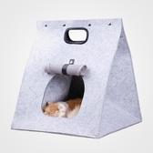 裝帶貓外出包寵物貓咪用品籠子袋子出行便攜式手提書包出門籃子箱 夢幻衣都