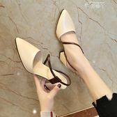 涼鞋女尖頭時尚高跟一字帶包頭粗跟女鞋舒適外穿學生鞋 俏腳丫