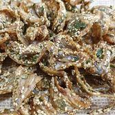 嚴選招牌特級青蔥梅魚酥 (蔥燒梅魚酥) 1包300公克