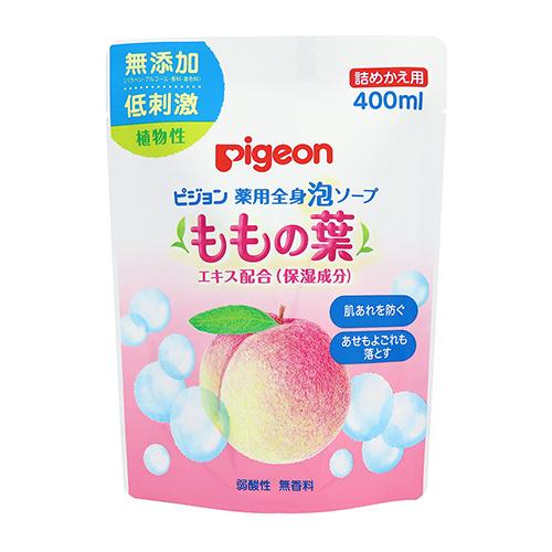 【愛吾兒】貝親 pigeon 桃葉泡沫沐浴乳補充包 400ml