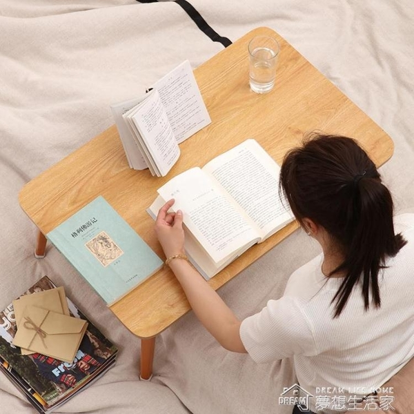 床上小桌子筆記本電腦桌大學生宿舍床上書桌折疊桌懶人學習桌YYJ 夢想生活家
