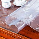 【春季上新】PVC透明軟玻璃桌布餐桌墊防水防油防燙塑料臺布免洗水晶板茶幾墊