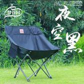 折疊椅便攜式戶外折疊凳休閒釣魚椅寫生露營沙灘導演椅凳子 LX曼莎時尚