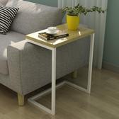 邊幾角幾可移動邊桌小茶幾小方桌沙發旁邊小桌子北歐簡約創意迷你