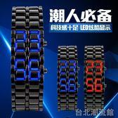 時刻美個性LED電子手錶男錶 防水創意熔巖電子錶 時尚手鍊錶腕錶