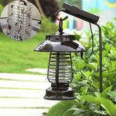 億豐太陽能滅蚊燈戶外花園光控防水家用充電庭院吸捕蚊殺蚊蟲神器igo   祕密盒子